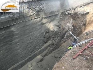 Бетон 142 купить в томске пластификатор для бетона